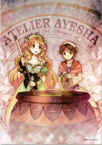Atelier-Ayesha-artwork-02