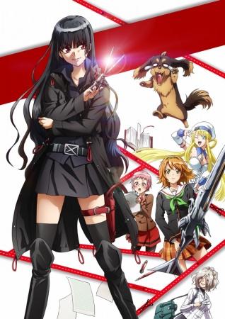 inu-to-hasami-wa-tsukaiyou-anime-image