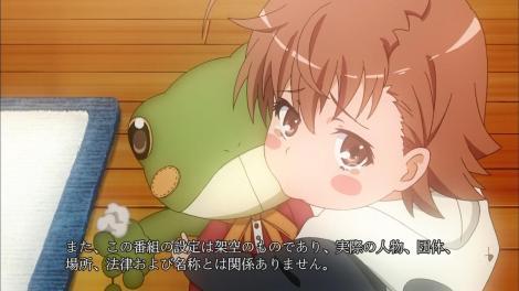 [UTW-Mazui]_Toaru_Kagaku_no_Railgun_S_-_12v0v1_[720p][727573A0].mkv_snapshot_00.13_[2013.07.01_17.54.21]