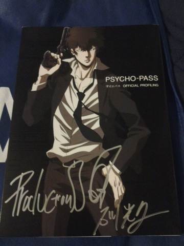 psycho pass signed by Ishikawa