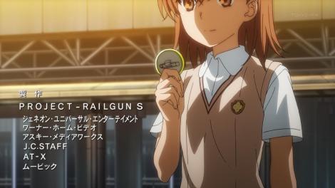 [UTW-Mazui]_Toaru_Kagaku_no_Railgun_S_-_16_[720p][45301CBA].mkv_snapshot_23.23_[2013.08.03_21.01.10]