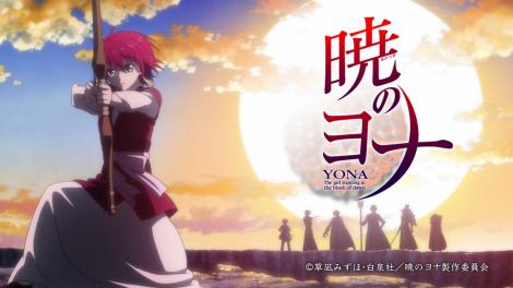 yona23