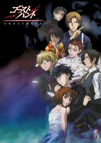 anime_ghost_hunt_team_by_xxxdani_devilxxx-d66ihhy