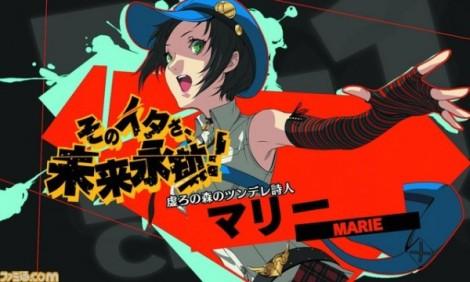 persona-4-arena-ultimax-marie-screenshot-1-600x360