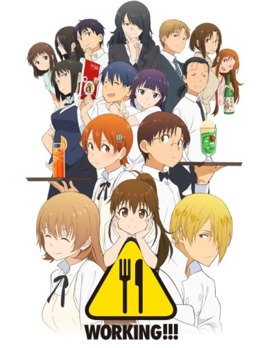Working-Season-3-Key-Visual-001-20150603