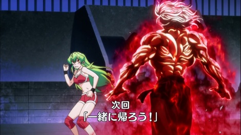 A vampire girl with a scary dad, who would have guessed she meant DIO?
