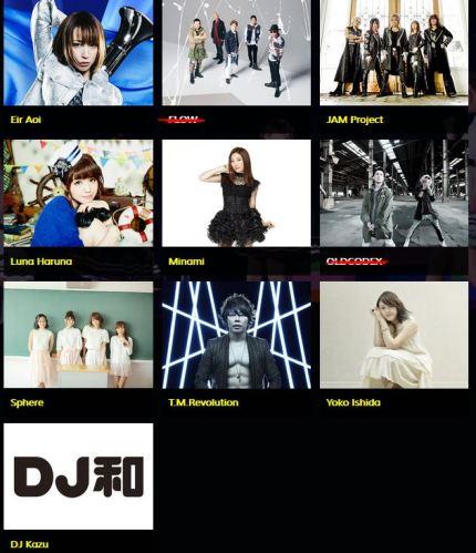 anime expo 16 concert