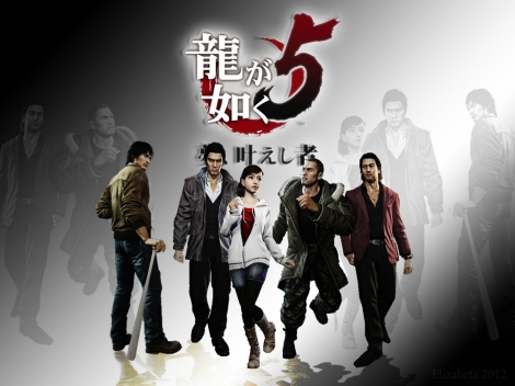 yakuza_5_wallpaper_2_by_betka-d5134u6