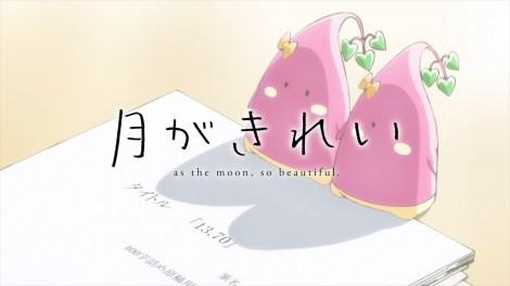 Tsuki ga Kirei 02.jpg