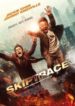 Skiptrace-2016-movie-poster