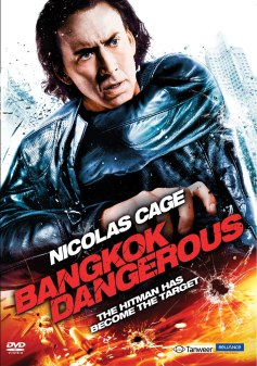 Bangkok-Dangerous-DVD-Inlay1.jpg