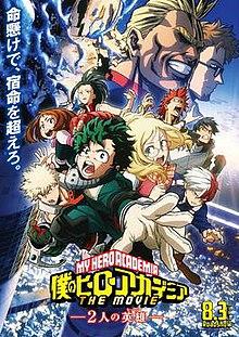220px-My_Hero_Academia_-_Two_Heroes_poster.jpg